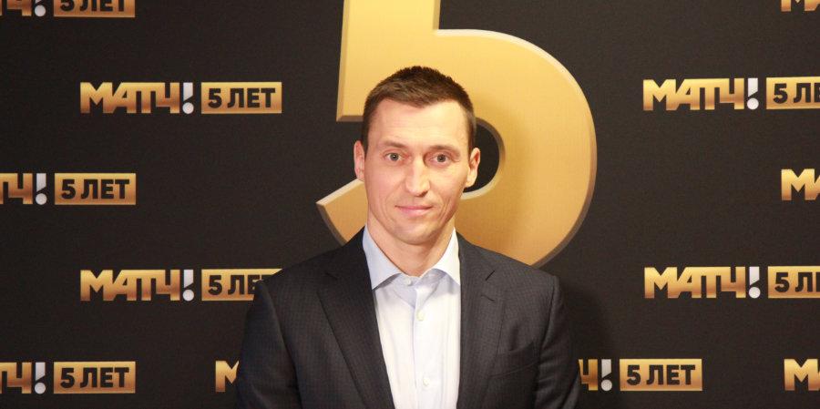 «Волнение присутствует, но в меньшей степени, чем перед стартами». Легков — о своем дебюте на «Матч ТВ» в качестве комментатора