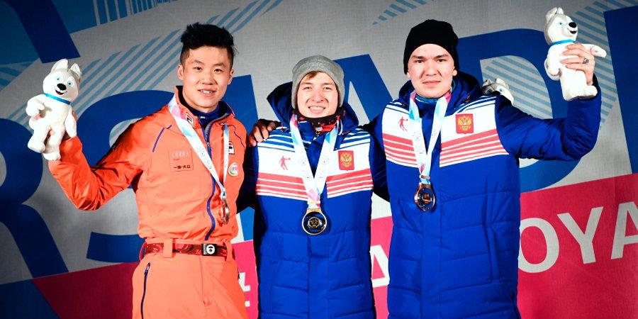 Универсиада-2019. День 1-й. Россияне взяли 12 медалей, включая четыре золота!