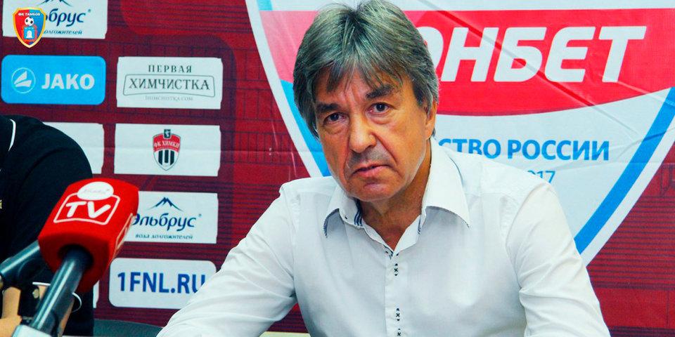 Ирхин сменил Стогова на посту главного тренера «Химок»
