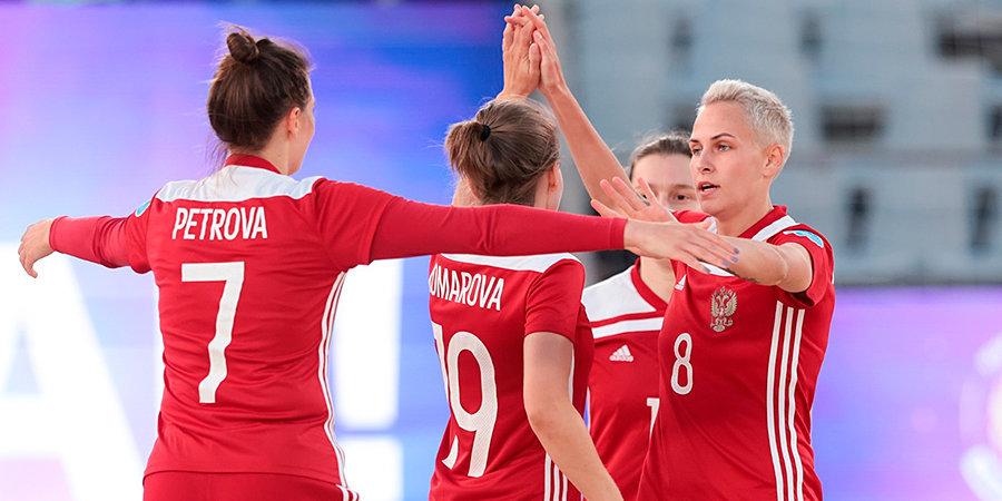 Женская сборная России обыграла США в матче Межконтинентального кубка по пляжному футболу