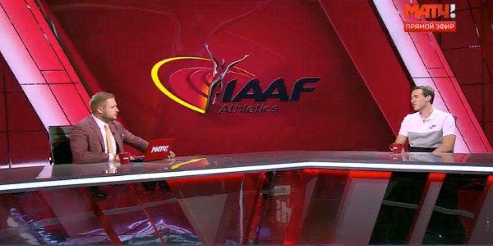 Сергей Шубенков: «Изначально думал, что ИААФ будет «дергать» за исполнение программы негативного отношения к допингу»