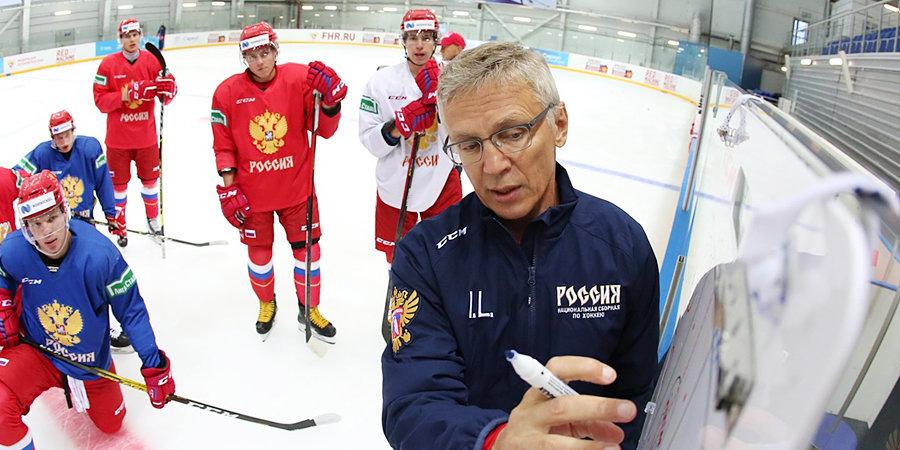 Почему теперь Ларионов возглавил олимпийскую сборную России? Что происходит?!