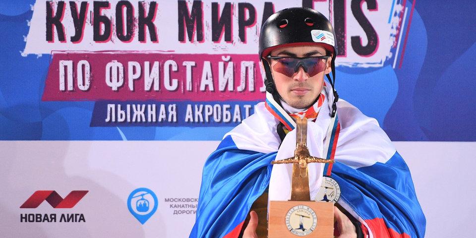 Никитин завоевал золото на этапе Кубка мира по фристайлу в Москве