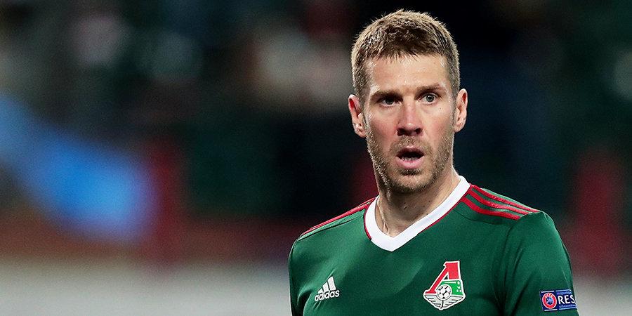 Экс-защитник «Локомотива» Райкович продолжит карьеру в Сербии