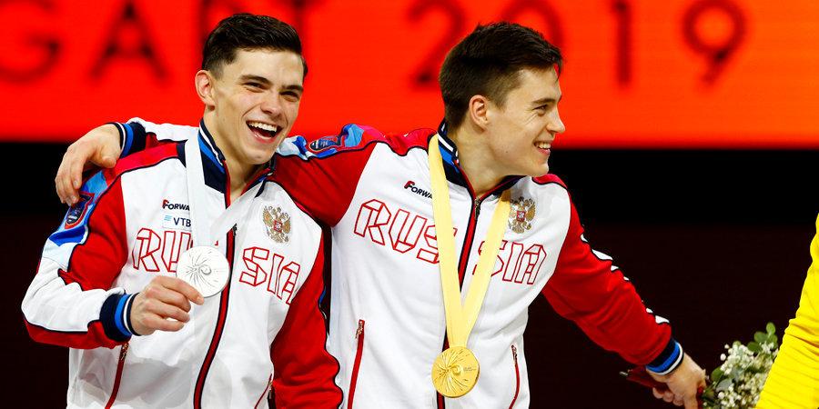 Нагорный снова взял золото, Далалоян отметился двумя медалями, а Мельникова - бронзой. Итоги заключительного дня ЧМ-2019 (ВИДЕО)