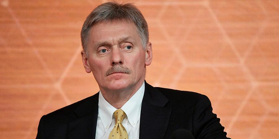 Песков переадресовал вопрос об участии России в ОИ-2020 в МОК