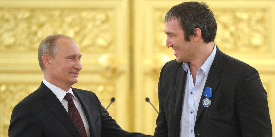 Овечкин и Веснина поздравили Путина с юбилеем