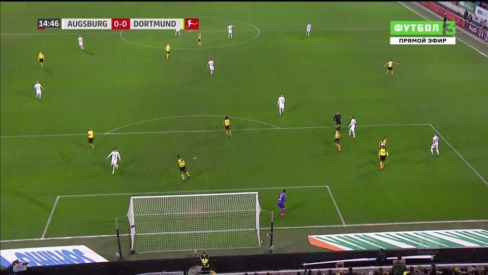Матч тв боруссия дортмунд аугсбург онлайн трансляция
