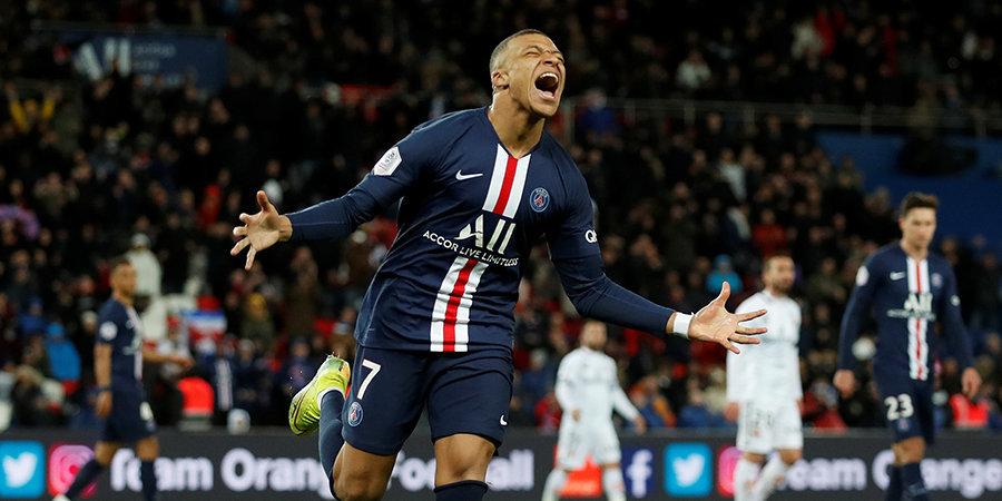 Новый сезон чемпионата Франции начнется 22 августа