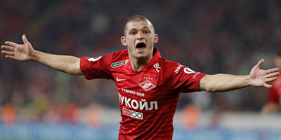 СМИ узнали имена двух игроков «Спартака», которые зимой могут покинуть команду