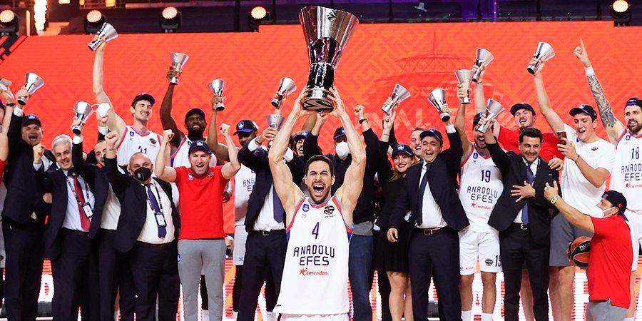 «Эфес» — лучший клуб Европы, ЦСКА— последний в «Финале четырех». Что это значит