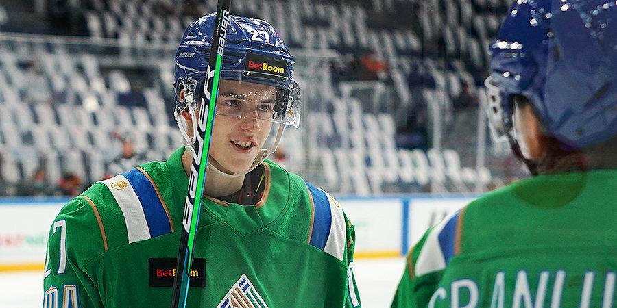 Родион Амиров: «Я остаюсь в Уфе еще на один-два года, а потом поеду в «Торонто»