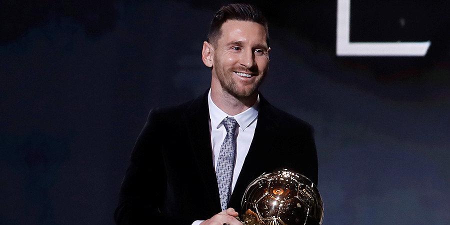 Месси получил шестой «Золотой мяч» в карьере