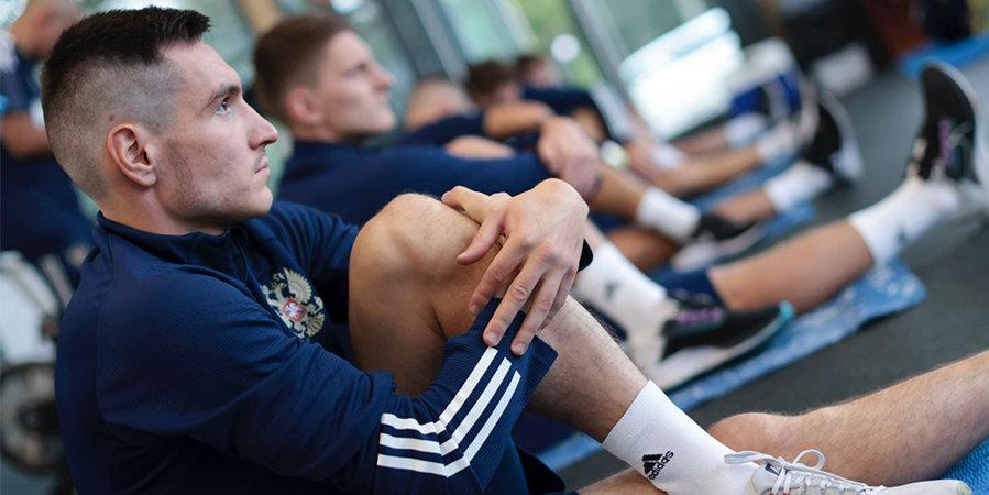 Сборная России проводит тренировку без пяти игроков