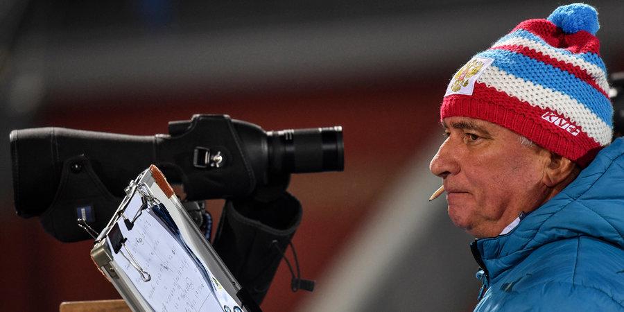 Тренер рассказал, по какой причине россиянки не попали в топ-10 в индивидуальной гонке на ЧМ