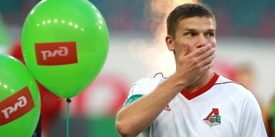 «Локомотив» оштрафовал Игоря Денисова на 1 миллион рублей