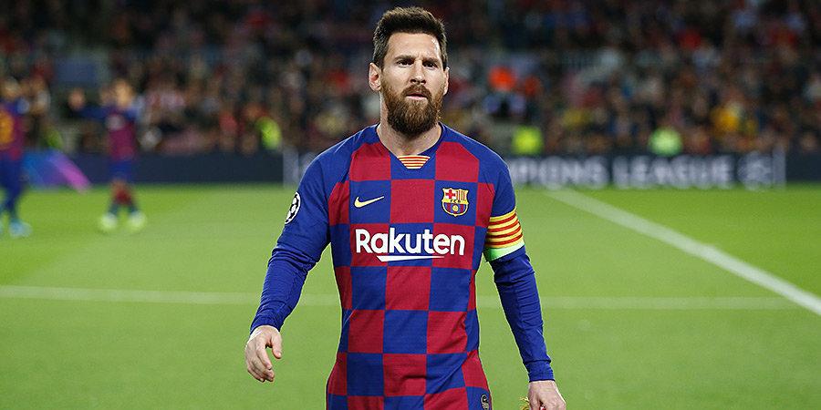 «Барселона» не будет увольнять Абидаля, у которого возник конфликт с Месси