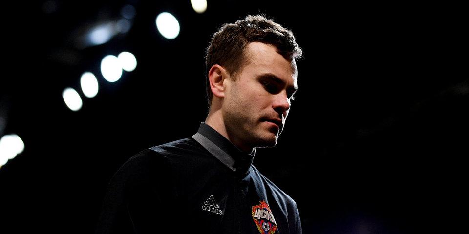 Акинфеев превзошел рекорд Блохина по количеству матчей, проведенных за один клуб