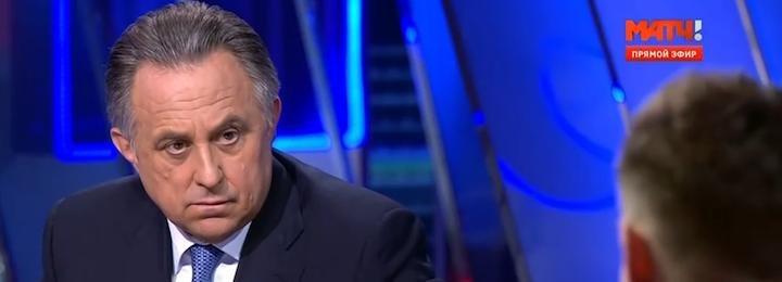 Виталий Мутко в эфире «Матч ТВ»: политические ориентиры Макларена, мишень Родченкова и выступление в Страсбургском суде