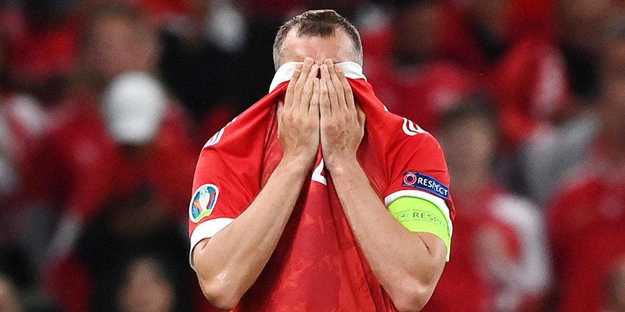 Дети Санкт-Петербурга признали Дзюбу лучшим игроком Евро-2020