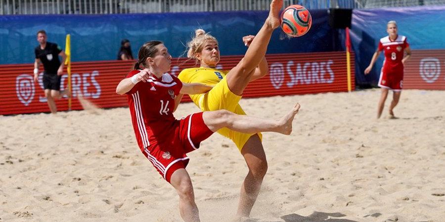 Сборная России обыграла Украину в стартовом матче суперфинала женской Евролиги