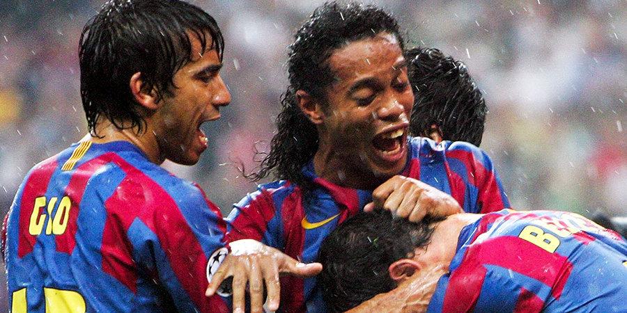 Лучший шанс «Арсенала» взять ЛЧ: обыгрывали «Барсу» в меньшинстве, но все решили замены Райкарда. Разбираем финал-2006