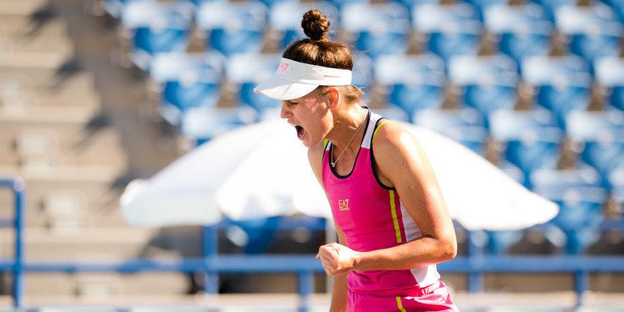 Кудерметова вышла в крупнейший финал в карьере, победив Костюк в Абу-Даби