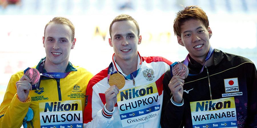 «Если бы я смотрел свой заплыв со стороны, у меня бы случился инфаркт!» Чупков стал чемпионом мира, установив мировой рекорд