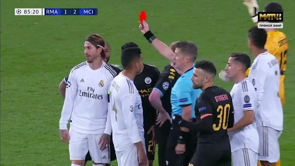 Rma football реал мадрид