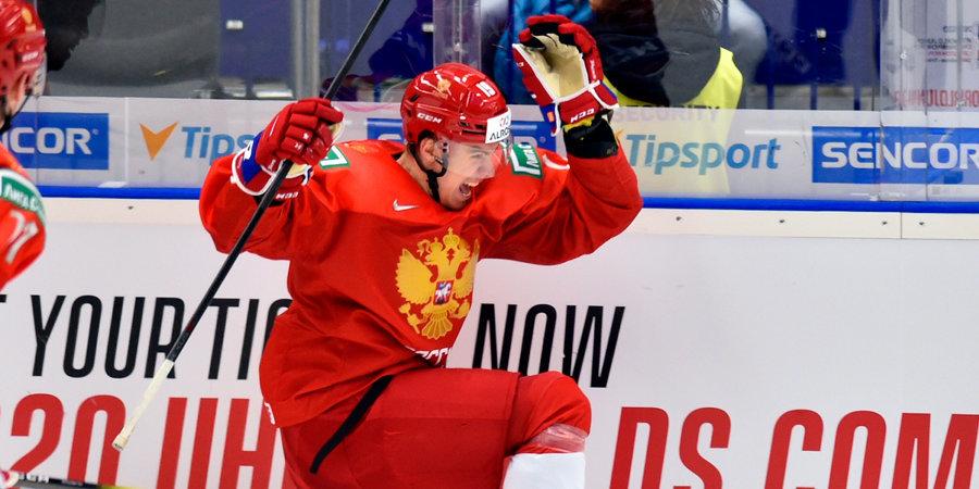 Сборная России с рекордным счетом обыграла Канаду на молодежном чемпионате мира