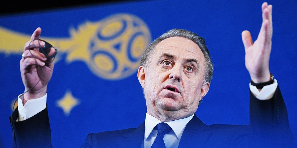 Виталий Мутко: «У сборной России не будет проблем с Египтом, если сыграем на своем уровне»