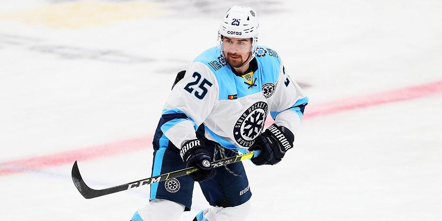 «Магнитке» не помог чемпион мира, Йормакка покинул «Сибирь». 7 иностранцев, от которых клубы КХЛ отказались в этом сезоне