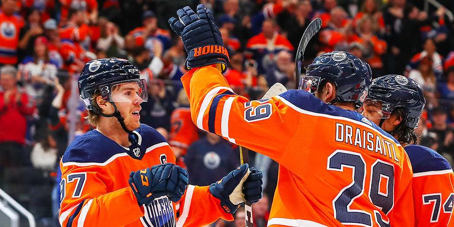 Макдэвид и Драйзайтль разрывают лигу, в топ-30 бомбардиров всего один россиянин. Итоги первого месяца сезона НХЛ