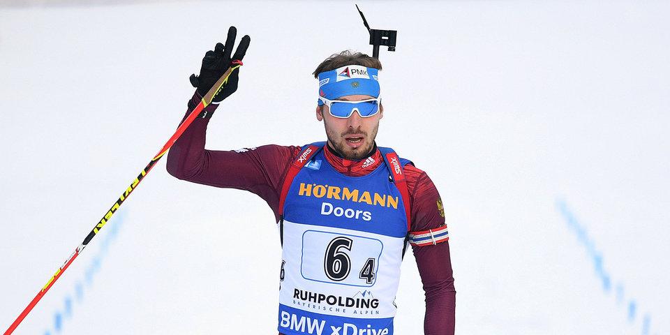Шипулин признался, что остался в биатлоне из-за недопуска к Олимпиаде-2018