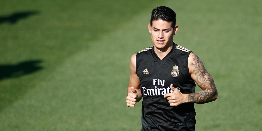 «Реал» потерял Хамеса на три недели