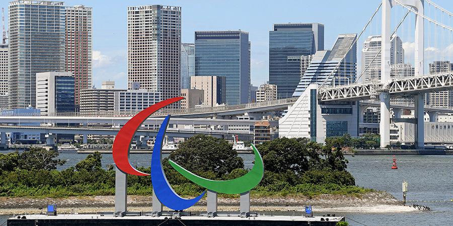 Стали известны слоганы церемонии открытия и закрытия Паралимпиады