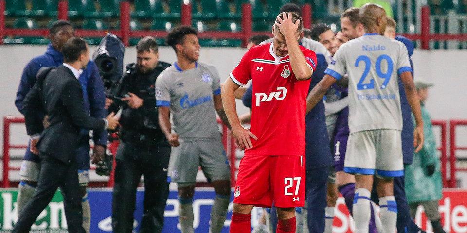 «Показалось, играем с «Барселоной». «Локомотив» удивил «Шальке», но сдулся во втором тайме