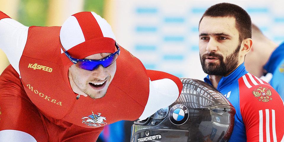 Невероятная история двух русских спортсменов, которых допустил МОК, но они все равно не поехали в Корею