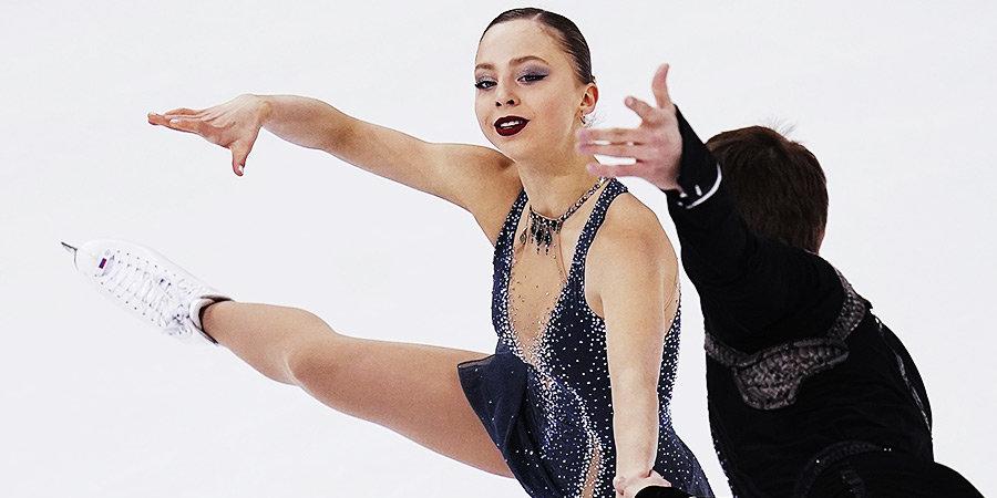 Российские дуэты заняли весь пьедестал в короткой программе на чемпионате Европы