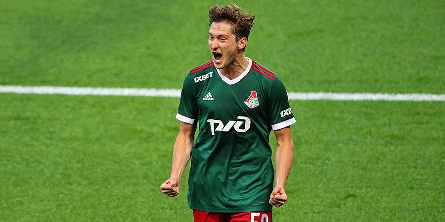 Источник: Миранчук хочет играть в «Милане», несмотря на предложение «Аталанты»