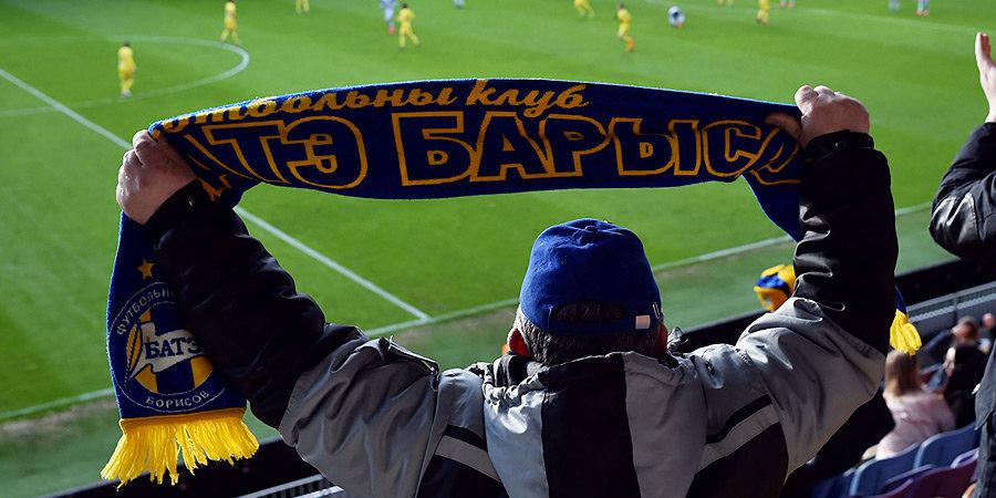 БАТЭ потерпел поражение в первом полуфинальном матче Кубка Белоруссии