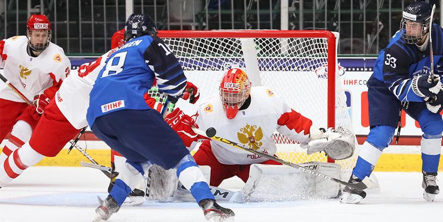 Сборная России сыграет с Белоруссией в четвертьфинале ЮЧМ-2021