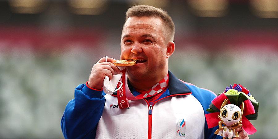 Два золота с мировым рекордом и россыпь бронзовых наград. Итоги пятого медального дня Паралимпиады для сборной России