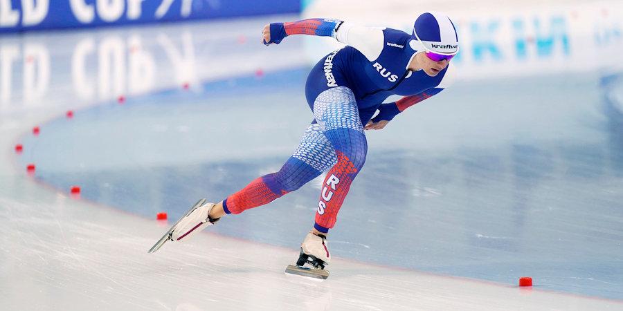 Воронина взяла бронзу на дистанции 3000 метров на чемпионате мира
