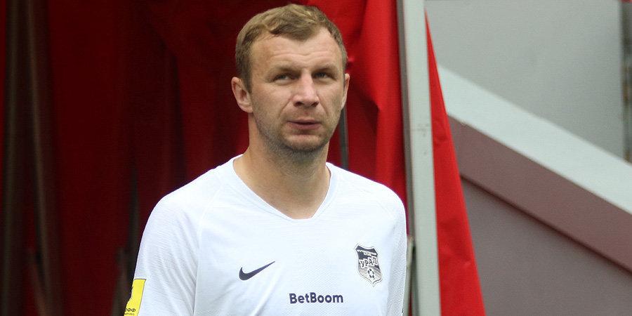 Рыков сообщил, что получил тренерскую лицензию
