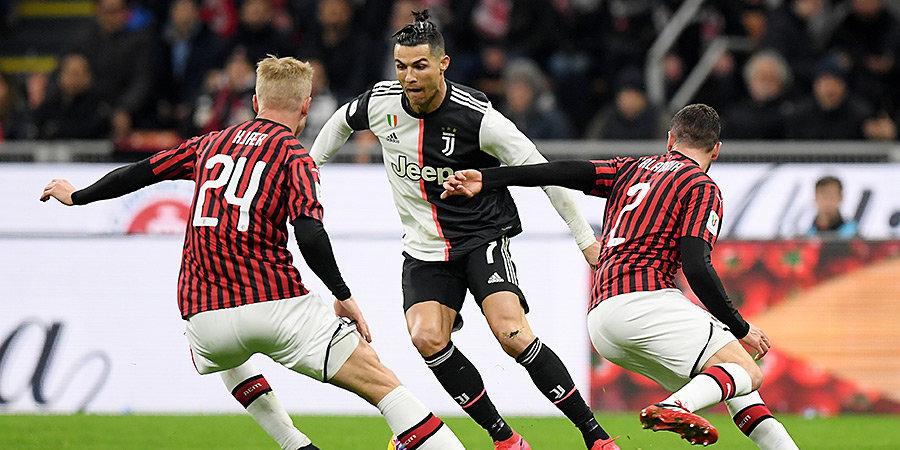 Судьба чемпионата Италии решится 28 мая