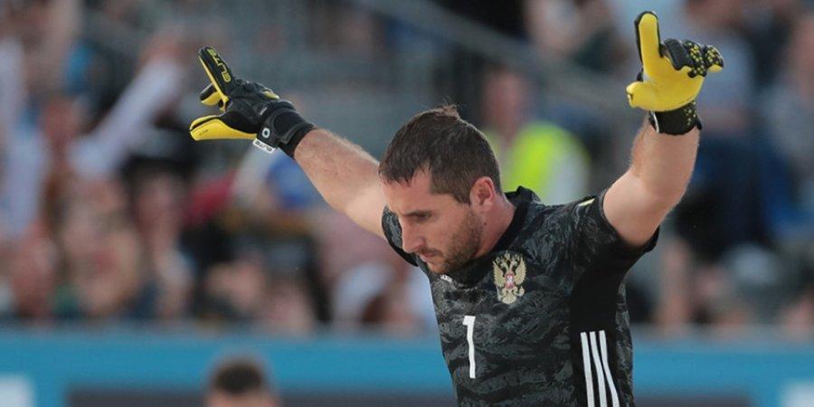 Испания не пустила Россию в финал. Наши пляжники сыграют в «бронзовом» матче