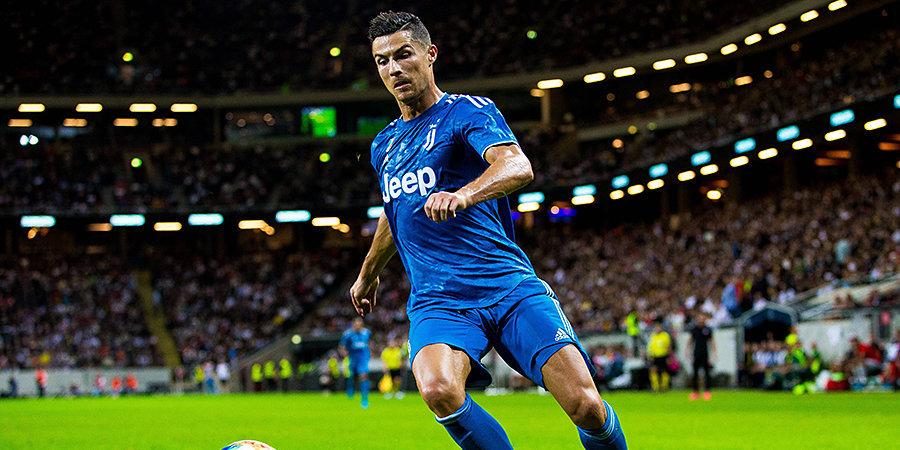 Роналду ответил жестом на провокации болельщиков «Атлетико»