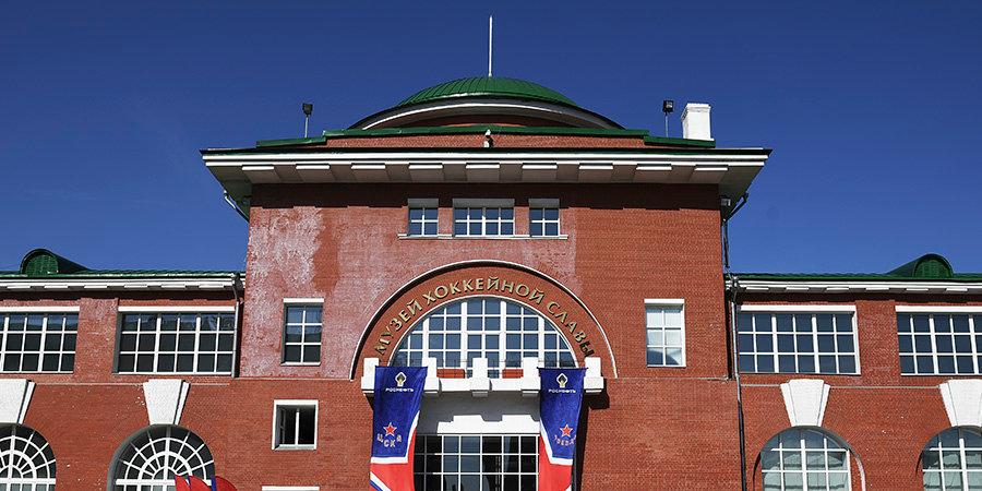 Музей хоккейной славы в Москве снова работает с 6 февраля
