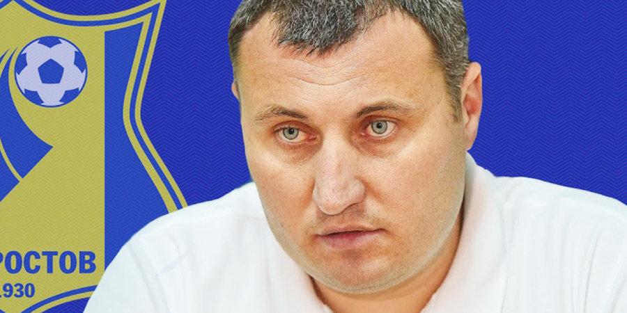 Тедеев будет руководить «Ростовом» в матче с «Ахматом» в РПЛ